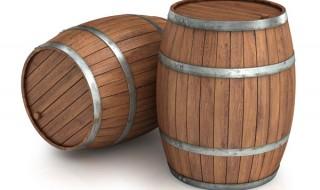 barricas