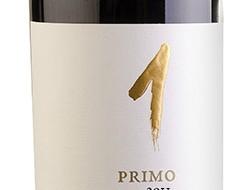 primo2011-250x780